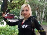 Oksana Radchenko, 4 апреля 1991, Запорожье, id70460426