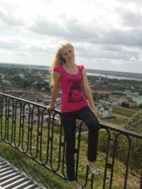 Нина Петрова, Омск, id119756747