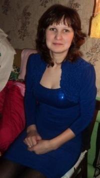 Алевтина Волкова, 31 мая 1983, Тюмень, id133769607