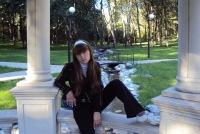 Виктория Сёмина, 19 июля 1996, Белгород, id144029594