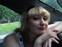 Елена Рышкова, 4 октября 1983, Калининград, id42046271