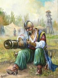 Казак Терский, 30 октября , Запорожье, id116506812