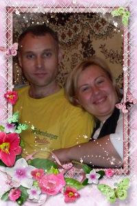 Iara Grajdeanu, 27 августа , Миргород, id123746860