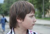 Паша Демидов
