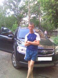 Максим Негуляев, Ульяновск, id88553701