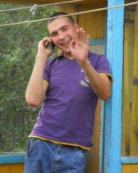 Паша Лазарев, 5 августа 1980, Туймазы, id96852242