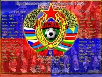 Николай Козырев, 19 июня 1998, Москва, id106197210
