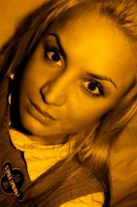 Julietta Romana, 29 октября 1998, Челябинск, id116418312
