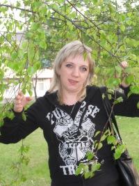 Марина Лукшас(урасова), 12 июня 1995, Иркутск, id129007337