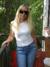 Надя Шостопаль, 2 июня 1986, Тернополь, id129558787