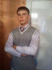 Alex Prokaznik, 20 февраля , Чернушка, id149577154