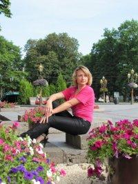 Ольга Столяр, 26 ноября 1992, Львов, id34083658