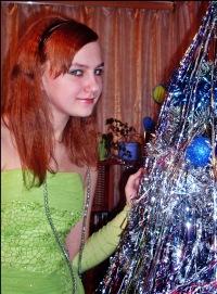 Виктория Романова, 13 января , Орел, id52946802