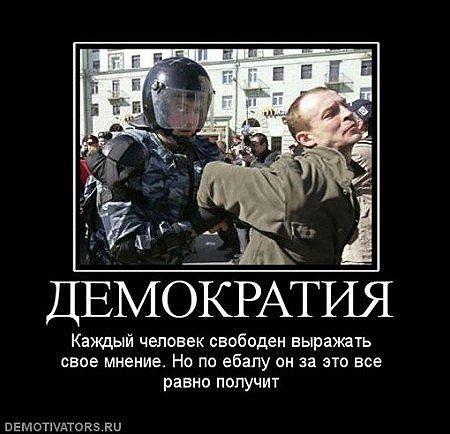 Путинские марионетки согнали ОМОН, БТРы и автозаки в центр Симферополя в годовщину депортации крымских татар - Цензор.НЕТ 5639