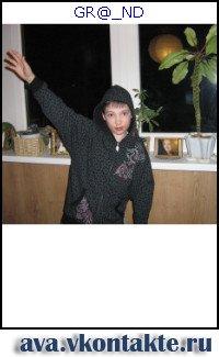 Вася Коновалов, 19 декабря 1997, Екатеринбург, id68703627