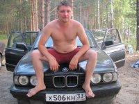 Владимир Донцов, 22 августа 1978, Владимир, id93485770