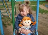 Наталья Тимофеева, 16 февраля 1980, Чебоксары, id96852292