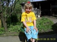 Виктория Маркина, 12 апреля , Морозовск, id131009285