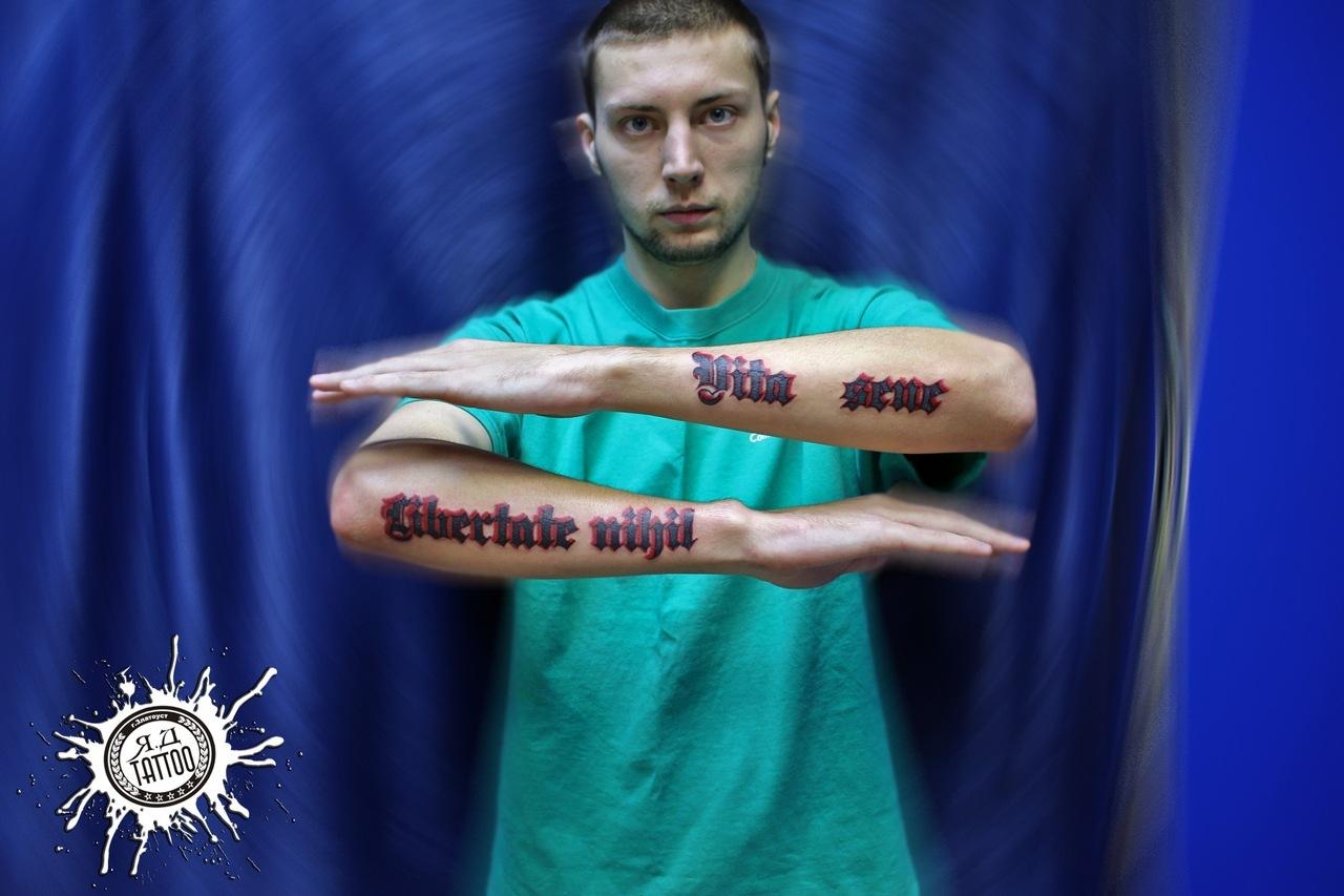 Татуировки с именем игорь фото