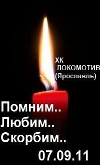 Владимир Οгурцов, 28 марта 1992, Иркутск, id146313042