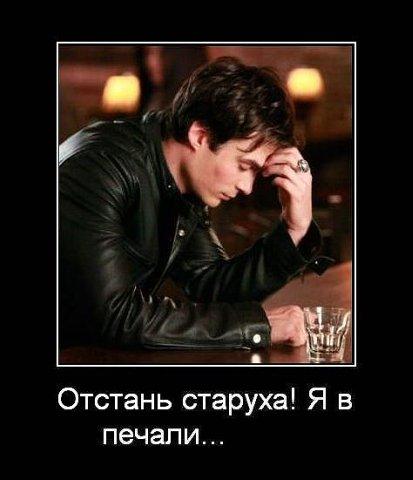 http://cs10371.vkontakte.ru/u17589060/99443899/x_faa8e62f.jpg
