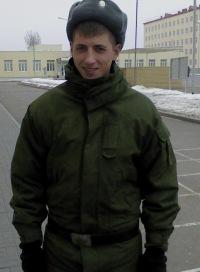 Боря Гореев, 24 января , Таганрог, id69442738