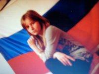 Natalie* Natalie, 6 декабря , Киев, id73783570