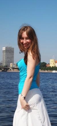 Дарина Волкова, 11 мая , Москва, id98725993