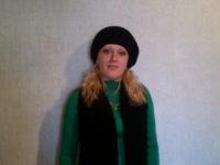 Наталья Коржавина, 2 ноября , Подольск, id102448699