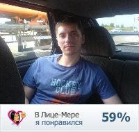 Николай Мотыцин, 5 сентября 1981, Нижний Новгород, id11557225