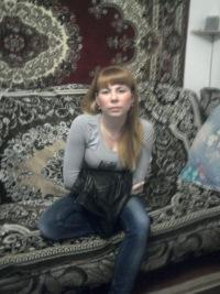 Марина Захарова, 17 августа 1987, Краснодар, id165266706