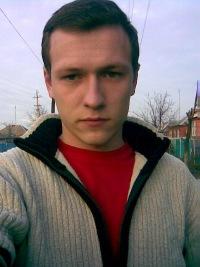 Николай Кущенко, Хатукай