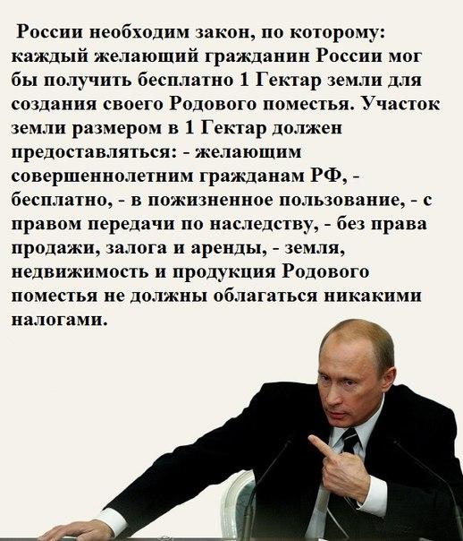 Путин. Создаем образ Президента