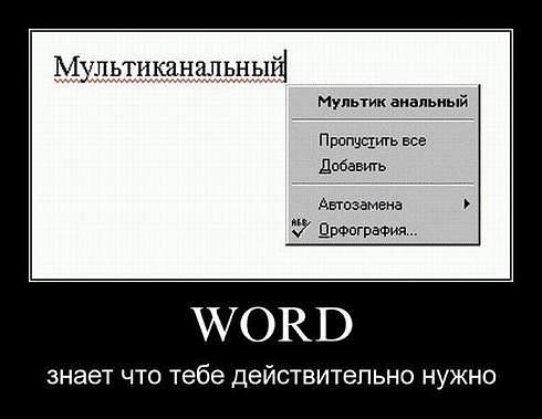 http://cs10372.vkontakte.ru/u78567354/121959624/x_504c2b9b.jpg