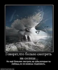 Mariya Love you