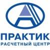 "РЦ ""Практик"" онлайн сервисы для бизнеса"