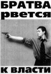 Михаил Мирошниченко, 5 октября 1984, Харьков, id110428527