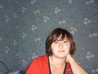 Алёна Самойлова, 8 января , Оренбург, id137663682