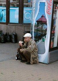 Михаил Мясников, 16 июня , Амурск, id88029171
