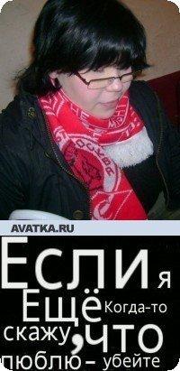 Елена Чекина, 9 июня 1991, Тамбов, id99791138