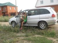 Оксана Верховодко, 5 августа , Омск, id107629060