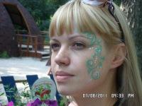 Ekaterina Kravchenko-tanriverdi, 22 апреля 1995, Соликамск, id123530366