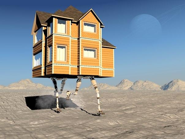недвижимость и цены вторичное жилье москва