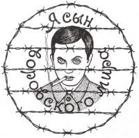 Никита Зырянов, 13 февраля 1992, Воткинск, id156630034