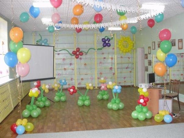"""Оформление  """"Прощай детский сад, или оформление сцены """" используется для утренников, концертов в детских садах и..."""