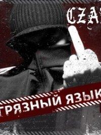 Илья Лысенко, 26 декабря 1994, Москва, id94534451