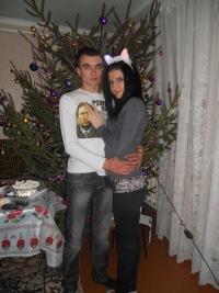 Диана Фролова, 13 ноября , Санкт-Петербург, id160585158