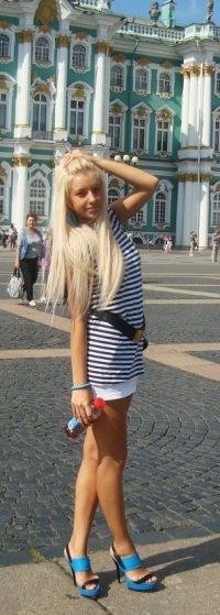 Ирина Климова, 7 июня , Минск, id161473187