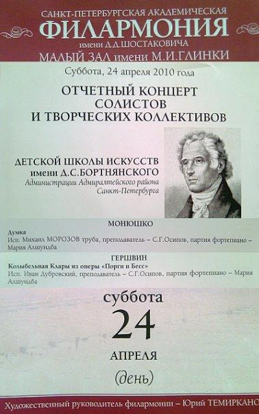 Программа МЗФ