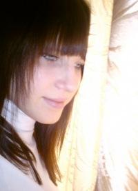 Алена Кинстлер, 4 июня 1994, Поназырево, id61824918